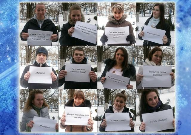 знаменитости фото в руках лист поздравления мед